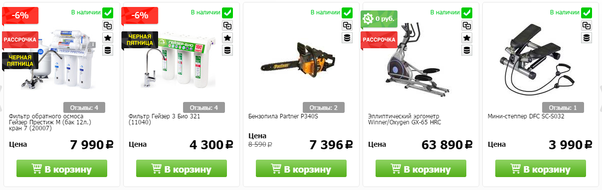 Купоны Techport в Стрежевом